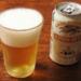 ビールをキンキンに冷やすには、冷蔵庫のどこに置けばいい?