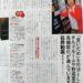 【通販生活】おすすめ冷蔵庫3モデルをご紹介!